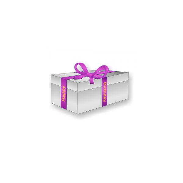 Stof gavebånd med egen tekst
